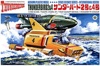 AOSHIMA | THUNDERBIRDS 2&4 SPACE SCIENCE SERIES (PLASTIC MODELBOUWDOOS) | 1:350