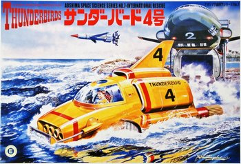 AOSHIMA | THUNDERBIRD 4 INTERNATIONAL RESCUE (PLASTIC MODELBOUWDOOS) | 1:48