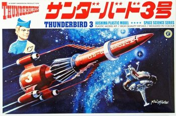 AOSHIMA | THUNDERBIRD 3 INTERNATIONAL RESCUE (PLASTIC MODELBOUWDOOS) | 1:350