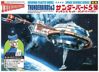 AOSHIMA | THUNDERBIRD 5&3 INTERNATIONAL RESCUE (PLASTIC MODELBOUWDOOS) | 1:700