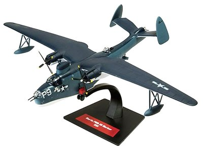 ATLAS | MARTIN PBM 3D MARINER USA 'FLYING BOAT' 1940 | 1:144