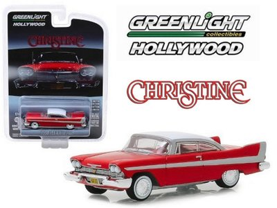 GREENLIGHT | PLYMOUTH FURY 'CHRISTINE' 1958 | 1:64