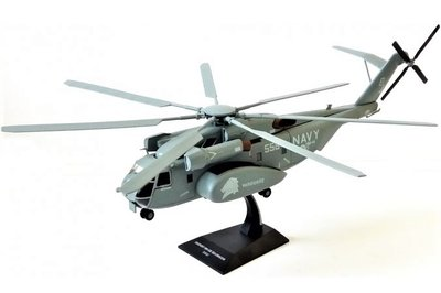 ALTAYA | SIKORSKY MH-53E SEA DRAGON U.S. NAVY | 1:72