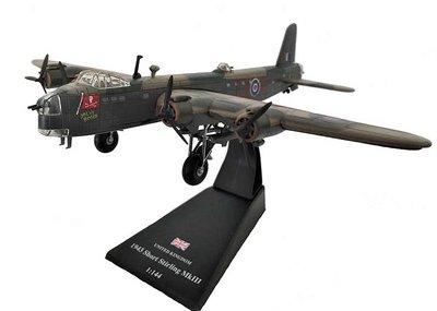 ATLAS | SHORT STIRLING Mk.III RAF UK 1943 | 1:144