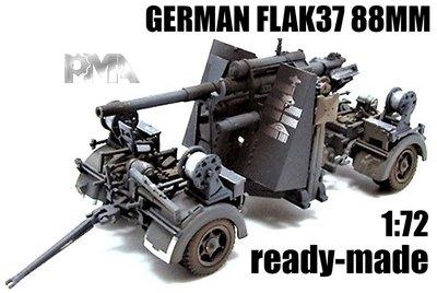 PMA   GERMAN 88MM FLAK37 1942   1:72