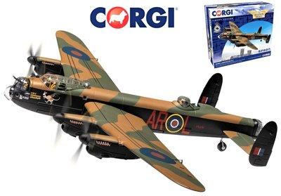 CORGI | AVRO LANCASTER B.1 PA474 OPERATED BY TE BATTLE OF BRITAIN MEMORIAL FLIGHT LIM.ED. | 1:72