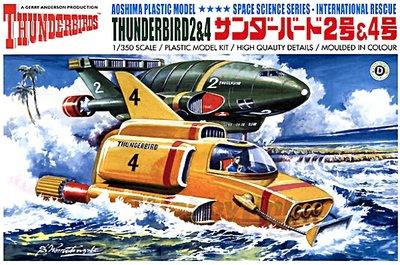 AOSHIMA | THUNDERBIRDS 2&4 SPACE SCIENCE SERIES (PLASTIC MODELBOUWDOOS) | 1:350