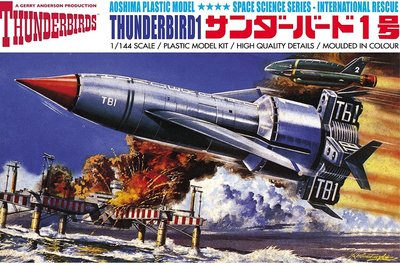 AOSHIMA - THUNDERBIRDS 1 SPACE SCIENCE SERIES (PLASTIC MODELBOUWDOOS) - 1:144