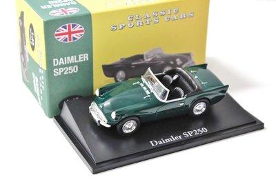 ATLAS | DAIMLER SP250 'CLASSIC SPORT CARS' 1959 | 1:43