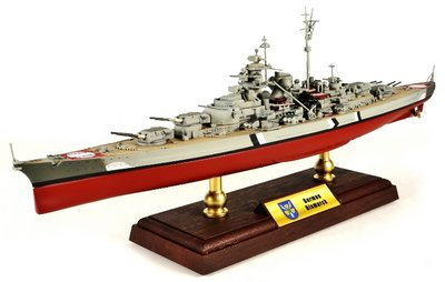 FORCES OF VALOR | GERMAN BISMARCK BATTLESHIP 1941 | 1:700
