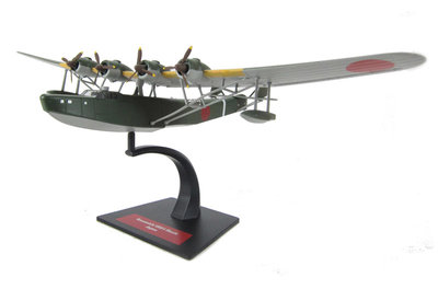 ATLAS | KAWANISHI H6K MAVIS JAPAN 1940 | 1:144