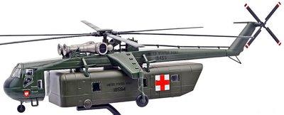 ALTAYA | SIKORSKY CH-54A SKY CRANE AMBULANCE (U.S. ARMY) | 1:72