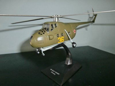ALTAYA | MIL MI-4A 'HOUND' (RUSSIA) 1952 | 1:72