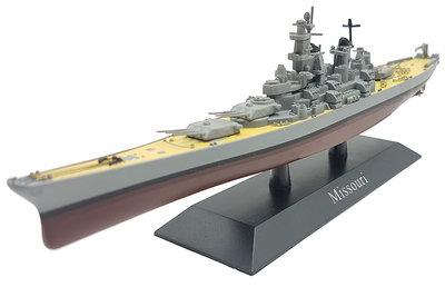DEAGOSTINI | USS MISSOURI BATTLESHIP USA 1944 | 1:1250