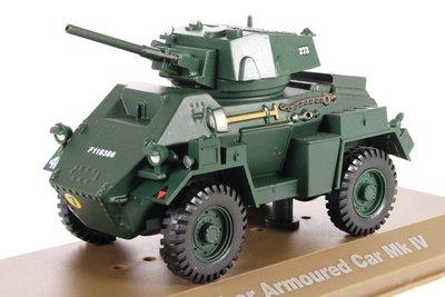 ATLAS | HUMBER ARMOURED CAR Mk IV 1944 | 1:43