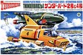 AOSHIMA-|-THUNDERBIRDS-2&4-SPACE-SCIENCE-SERIES-(PLASTIC-MODELBOUWDOOS)-|-1:350