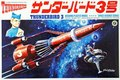 AOSHIMA-|-THUNDERBIRD-3-INTERNATIONAL-RESCUE-(PLASTIC-MODELBOUWDOOS)-|-1:350