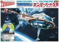 AOSHIMA-|-THUNDERBIRD-5&3-INTERNATIONAL-RESCUE-(PLASTIC-MODELBOUWDOOS)-|-1:700